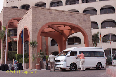Basma Hotel in Aswan - the front entrance of the hotel