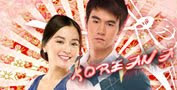 Watch Koreana Online