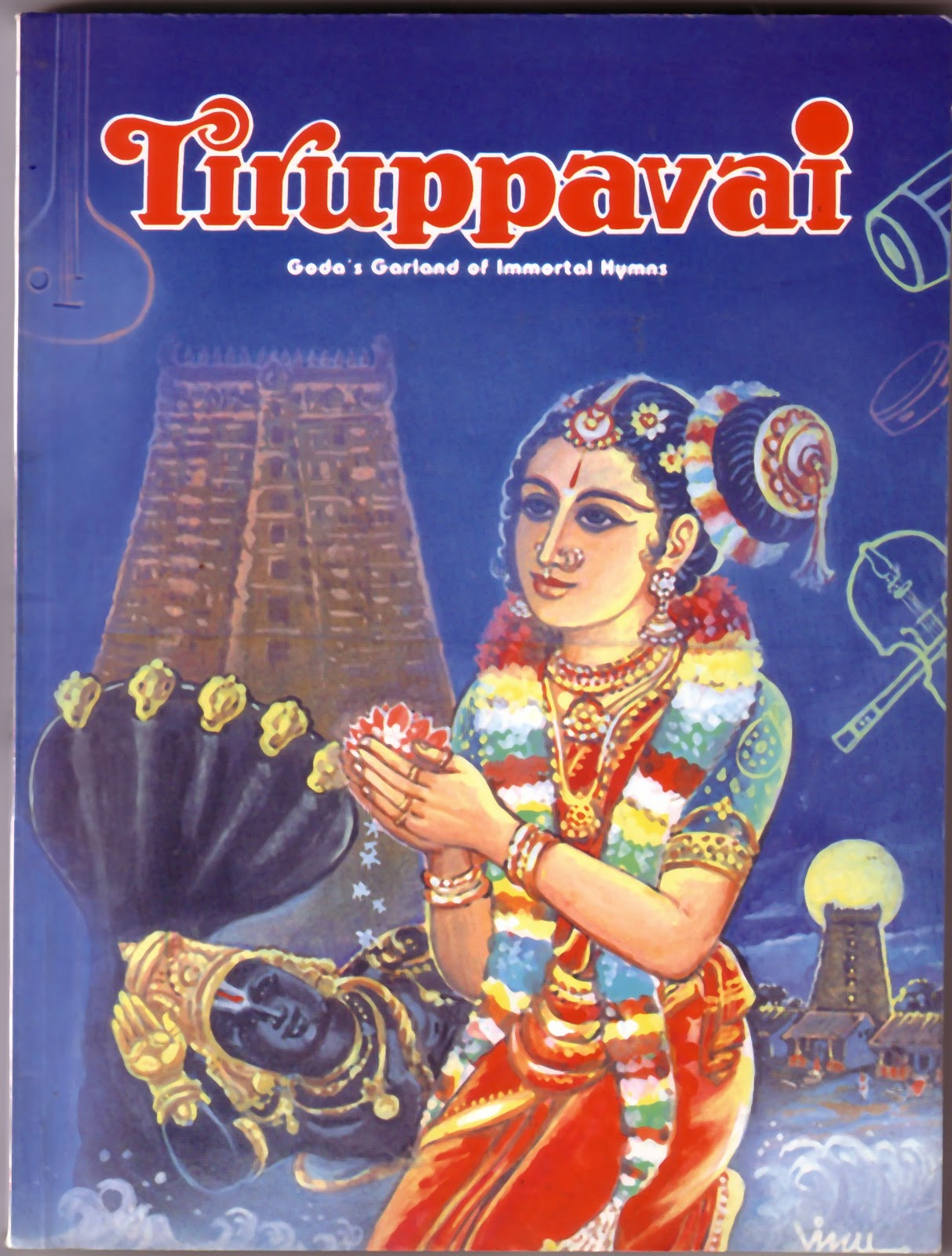 Of thiruppavai