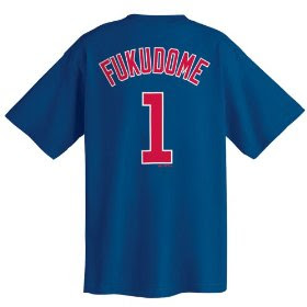 Kosuke Fukudome Chicago Cubs Name and Number Shirt