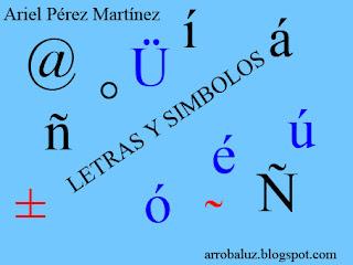 Ariel Pérez Martínez