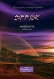 SFF.GR - Ονείρων Σκιές (2008)