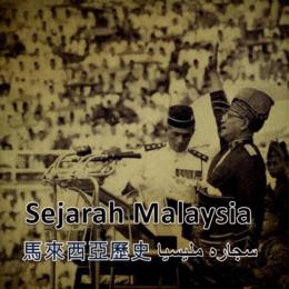 Lebih 50 tahun majoriti rakyat malaysia percaya kepada sejarah malaya
