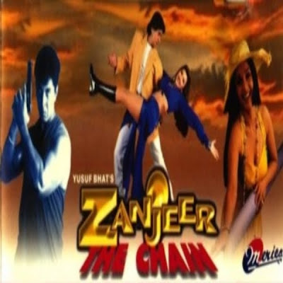 Zanjeer The Chain (1998) SL YT w/eng subs - Siba Mishra, Aditya Pancholi, Manik Bedi, Samrat Mukherjee, Pratibha Sinha, Sakshi Shivanand, Satish Kaul, Kiran Kumar, Dev Malhotra, Akhil Mishra, Tej Sapru