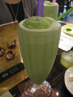 green tea drink w/ green tea ice cream