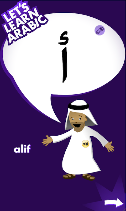 how to learn arabic alphabet fast