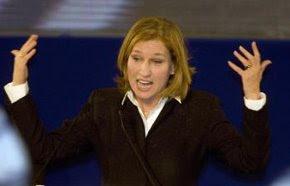 Tzipi Livni [foto: Reuters]