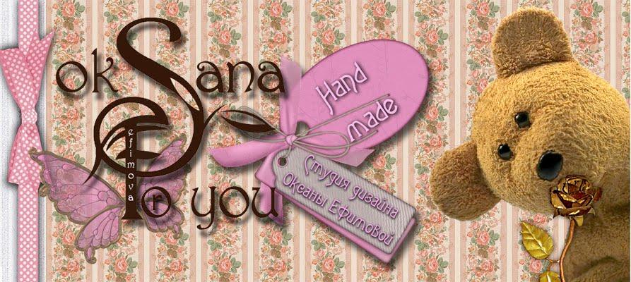 Oksana-for you