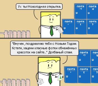Сюжет #138. Про новогодние открытки.