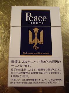 Akira Yukimori Peace-cigarette-japan