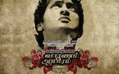 Vaarnam ayiram movie download