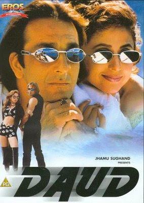 Daud: Fun on the Run (1997)