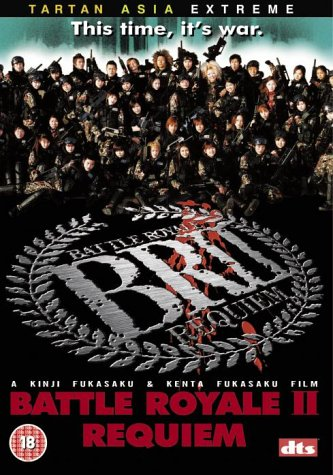 Battle Royal 2 (2003)