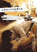 http://4.bp.blogspot.com/_OqhPZgP-VR4/S9jfEEM9L8I/AAAAAAAAH3I/_yL0sozqxeU/s640/DON%27T+LAUGH+AT+MY+ROMANCE+DVD.jpg