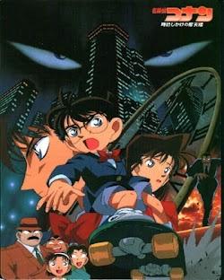 Thám Tử Lừng Danh Conan: Lupin 3 Và Thám Tử Conan - Detective Conan Movie: Lupin 3 Vs Detective Conan (2009) Poster