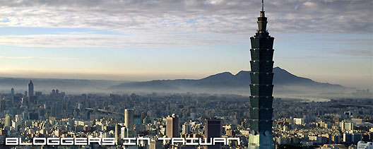 featured blog @ bloggers in taiwan