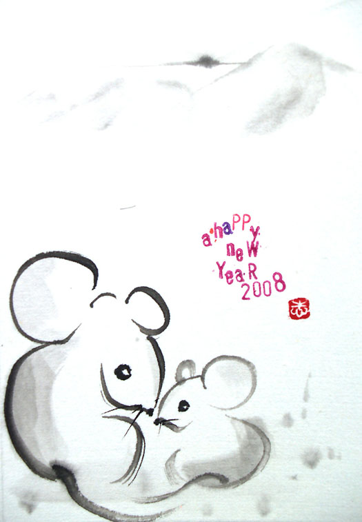 happy chinese new year 2008 - year of the rat