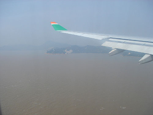 landing in macau