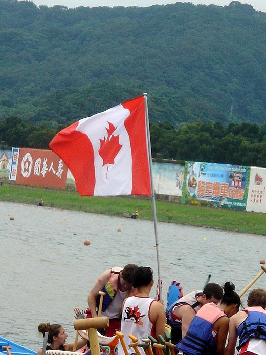 dragon boat race in taipei