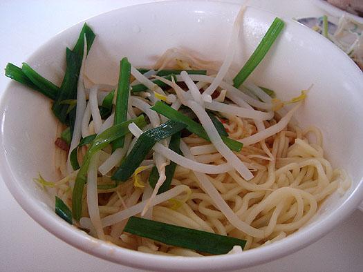 ah-liu noodles