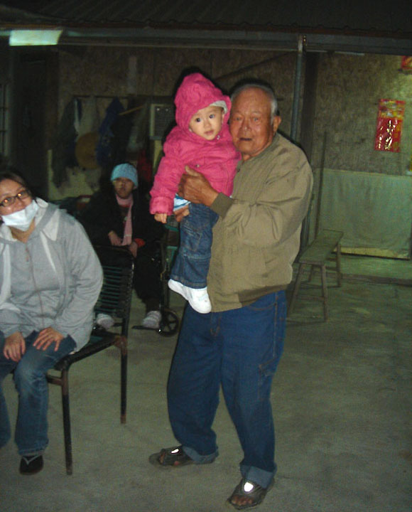 trip to yunlin