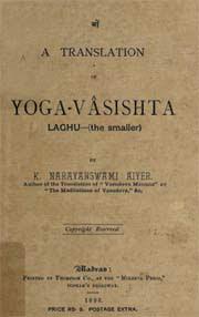 Yoga Vasishta text