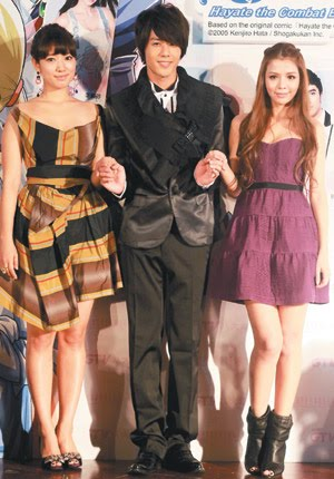 Park shin hye بطلة You're beautifulفي دراما تايوانية جديدة,أنيدرا