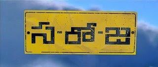 tamil kamakathaikal sarojadevi