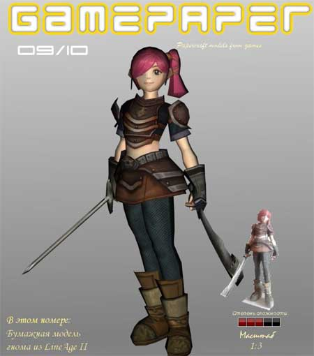 ncsoft corporation essay Ncsoft, publisher and developer of massively multiplayer online games  by  team bloodlust, an in-house studio based in ncsoft's headquarters in seoul   official flays president in anonymous new york times op-ed essay.
