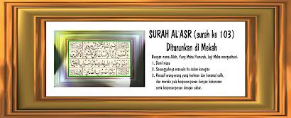 SURAH  AL'ASR -