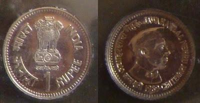 jawaharlal nehru 1 rupee 1989 with cap