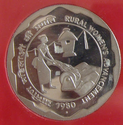 rural womens advancement 100 rupee reverse