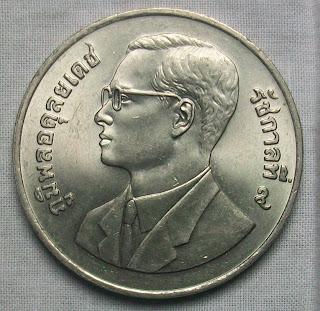 thailand 20baht fao 1945-1995