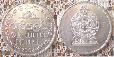 SRI LANKA 1 RUPEE 2002
