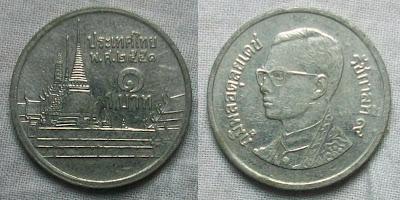 thailand 1 baht 2008