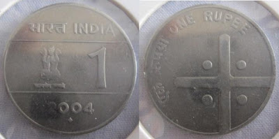 1 rupee 2004 cross