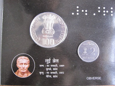 louis braille unc set obverse