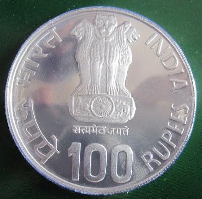 bhagat singh sagat 100 rupee obverse