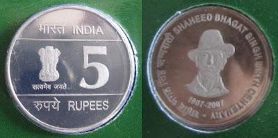 bhagat singh sagat singh 5 rupee