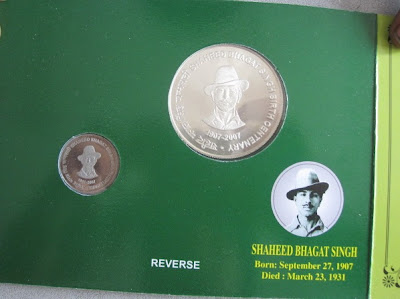 sagat singh bhagat proof set reverse