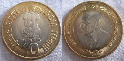 India 10 rupee homi bhabha bimetal