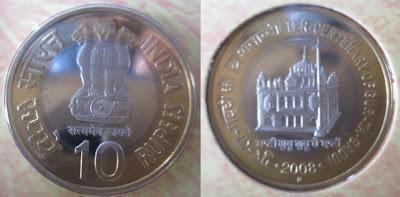 gur-ta-gaddi 10 rupee bimetal