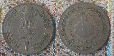 one  rupee 15 years of I.C.O.S. 1975-1990