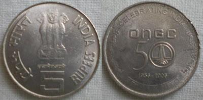 5 rupee ongc