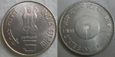5 rupee sbi
