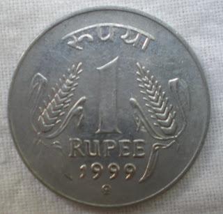 one rupee slovakia mint