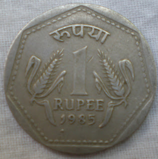 1 rupee london mint