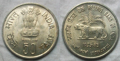 50 paise reserve bank of india