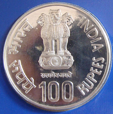 100 rupee dandi march obverse