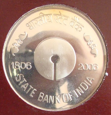 sbi 100 rupee reverse